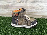 Детские демисезонные ботиночки для мальчика Clibee 20р - 13,5см