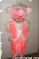 Дитячий новорічний костюм Свинки / Поросенка