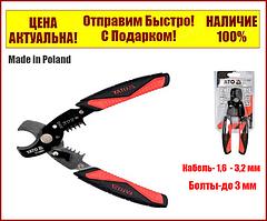 Знімач ізоляції багатофункціональний + кабелерез 175 мм SIGMA 4371471