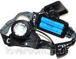 Налобный аккумуляторный фонарь фонарик Police Bailong