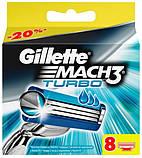 Картриджі, касети, леза Gillette Mach 3 Turbo New \ Жилет Мак 3 Турбо 8 шт, фото 2