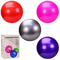 М'яч для фітнесу CO1204 (20шт) 95 см 1200 грамів в коробці 4 кольори