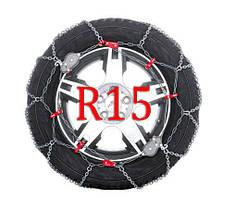 Цепи на колеса r15
