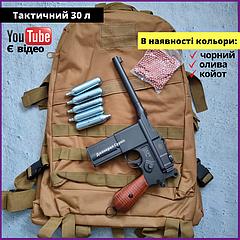Тактический рюкзак 3D. 30 литров. Койот. Армейский рюкзак 30 л. Штурмовой Рюкзак. Для охоты