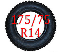Цепи на колеса 175/75 R14