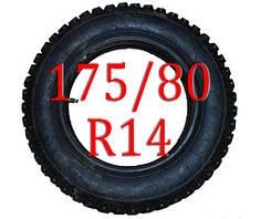 Цепи на колеса 175/80 R14