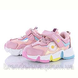 Дитячі кросівки для дівчинки р21-26 (код 6380-00)
