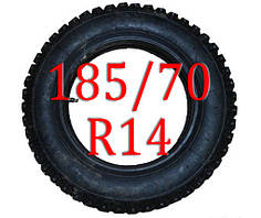 Цепи на колеса 185/70 R14
