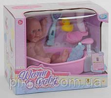 Пупс функціональний Набір ванна з аксесуарами Дитячий пупсик лялька подарунок для дівчинки