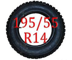 Цепи на колеса 195/55 R14