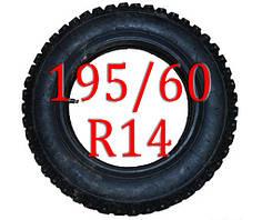 Цепи на колеса 195/60 R14