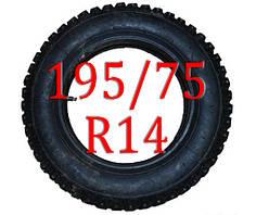 Цепи на колеса 195/75 R14