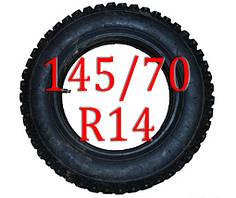 Цепи на колеса 145/70 R14