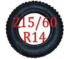 Цепи на колеса 215/60 R14