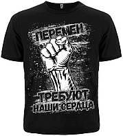 """ФУТБОЛКА КИНО """"ПЕРЕМЕН ТРЕБУЮТ НАШИ СЕРДЦА"""" (В.ЦОЙ)"""