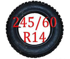 Цепи на колеса 245/60 R14