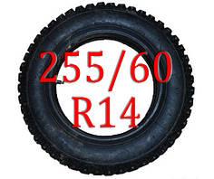 Цепи на колеса 255/60 R14