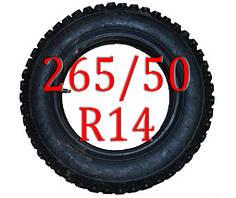 Цепи на колеса 265/50 R14