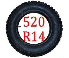 Цепи на колеса 520 R14
