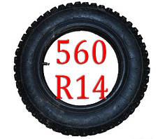 Цепи на колеса 560 R14