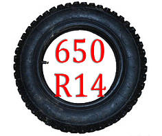 Цепи на колеса 650 R14