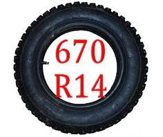 Цепи на колеса 670 R14
