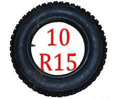 Цепи на колеса 10 R15