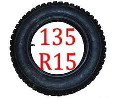 Цепи на колеса 135 R15