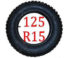 Цепи на колеса 125 R15