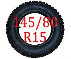 Цепи на колеса 145/80 R15