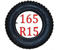 Цепи на колеса 165 R15