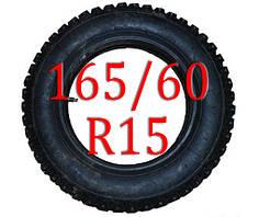 Цепи на колеса 165/60 R15