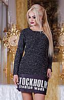 Д3094 Платье теплое