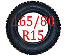 Цепи на колеса 165/80 R15