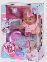 Пупс 42см для девочки от 3 лет с аксессуарами музыкальный горшок Детский пупсик кукла подарок для девочки
