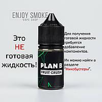 Аромабустер солевой (не заправка для вейпов) Fruit Crush [Plan B, 7,5 мл]