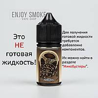 Аромабустер солевой (не заправка для вейпов) Deep Tobacco [White Noise, 7,5 мл]