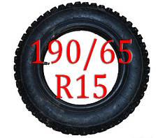 Цепи на колеса 190/65 R15