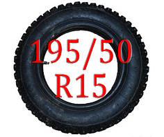 Цепи на колеса 195/50 R15
