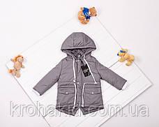 Демисезонная детская парка с капюшоном ( размеры 86, 92, 98, 104, 110, 116, 122, 128, 134 ), фото 3