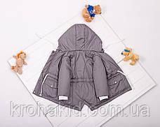 Демисезонная детская парка с капюшоном ( размеры 86, 92, 98, 104, 110, 116, 122, 128, 134 ), фото 2