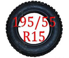 Цепи на колеса 195/55 R15