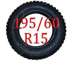 Цепи на колеса 195/60 R15
