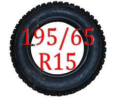 Цепи на колеса 195/65 R15