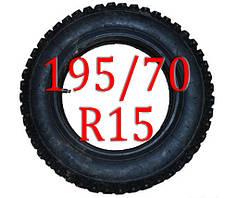 Цепи на колеса 195/70 R15