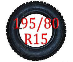 Цепи на колеса 195/80 R15