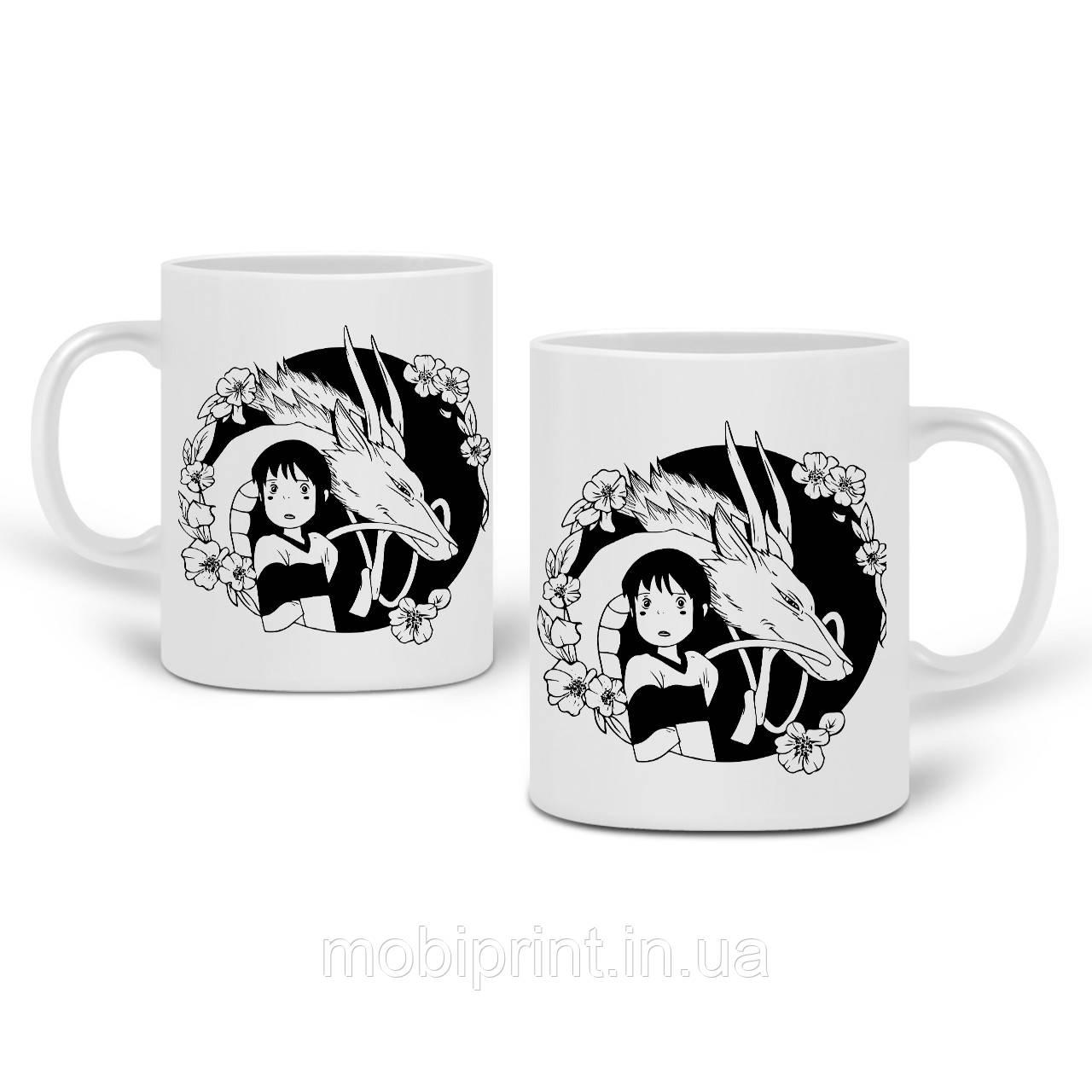 Кружка Тихиро Огино Сен і Хаку Віднесені примарами (Spirited Away) 330 мл Чашка Керамічна (20259-2647)