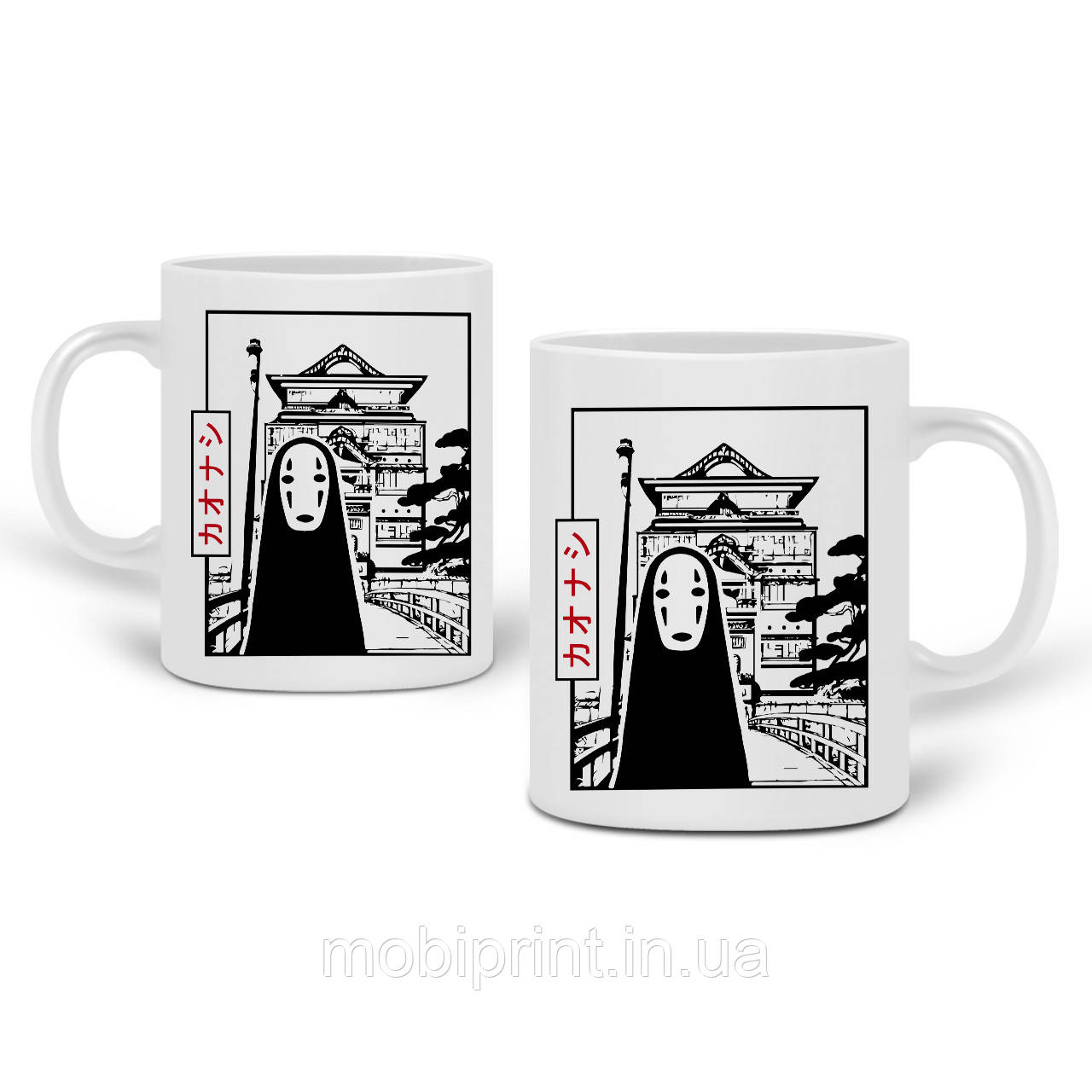 Кружка Безликий Бог Каонаси Унесённые призраками (Spirited Away) 330 мл Чашка Керамическая (20259-2648)