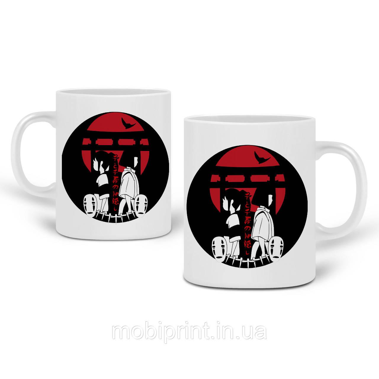 Кружка Тихиро Огино Сен і Хаку Віднесені примарами (Spirited Away) 330 мл Чашка Керамічна (20259-2649)