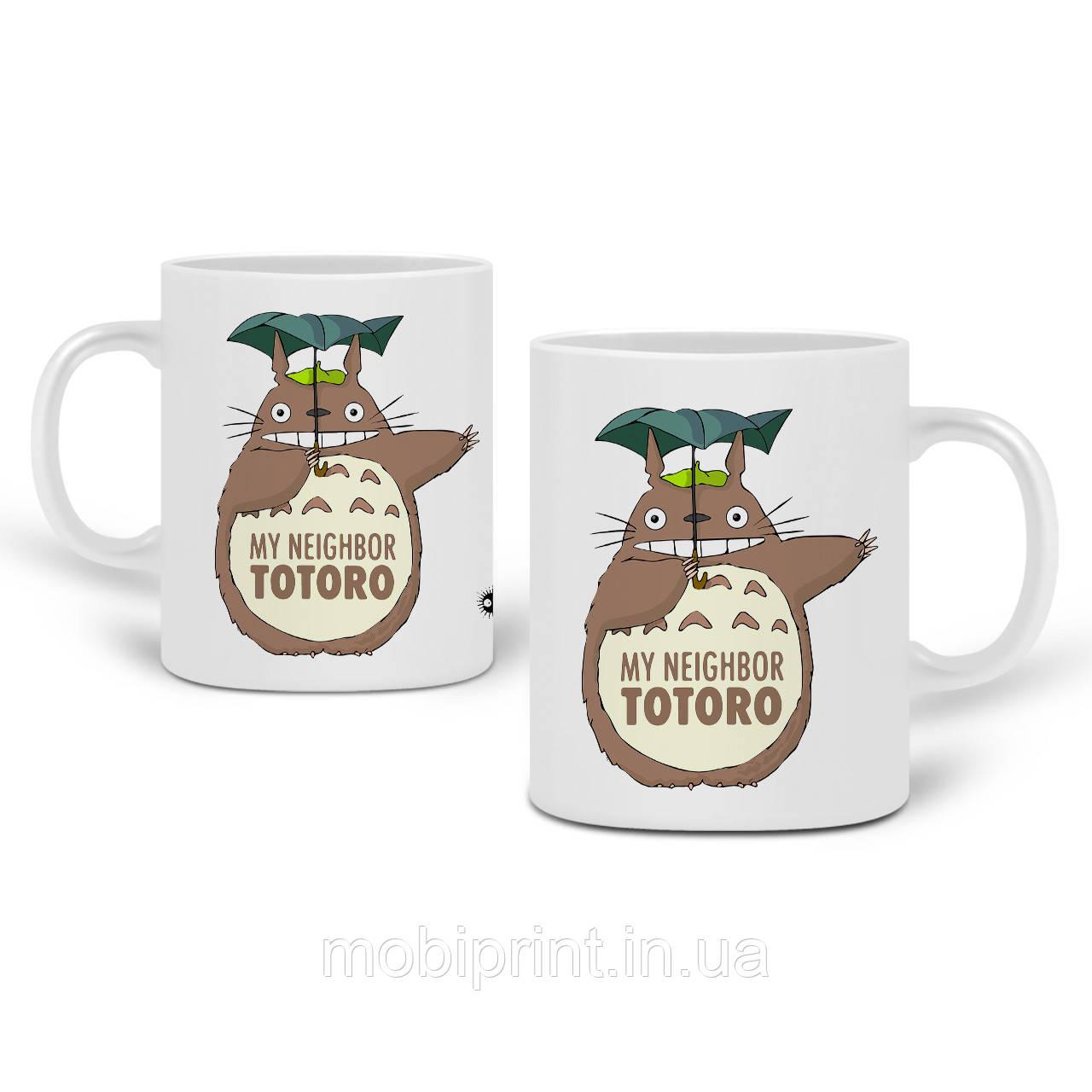 Кружка Мой сосед Тоторо (My Neighbor Totoro) 330 мл Чашка Керамическая (20259-2656)